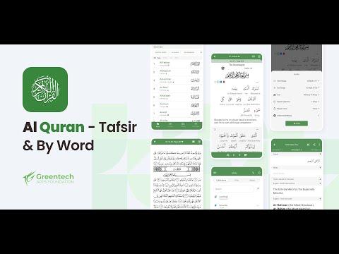 Al Quran (Tafsir & by Word) by GTAF