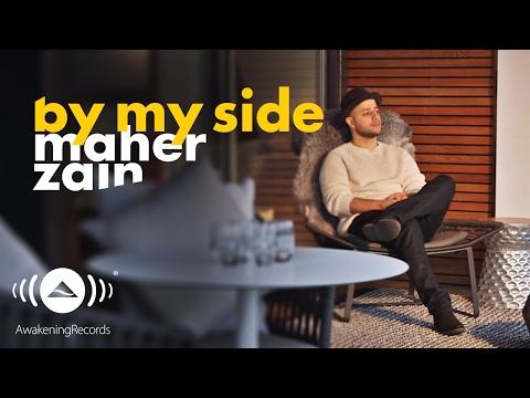 Maher Zain - By My Side | ماهر زين (Official Lyrics)