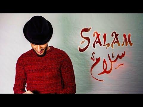Muad - Salam (OFFICIAL LYRIC VIDEO)