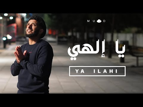 MUAD - YA ILAHI (VOCALS ONLY)