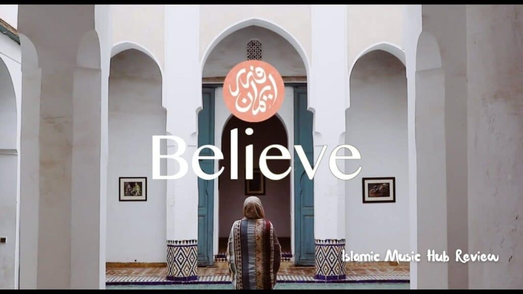 iman farrar islamicmusichub
