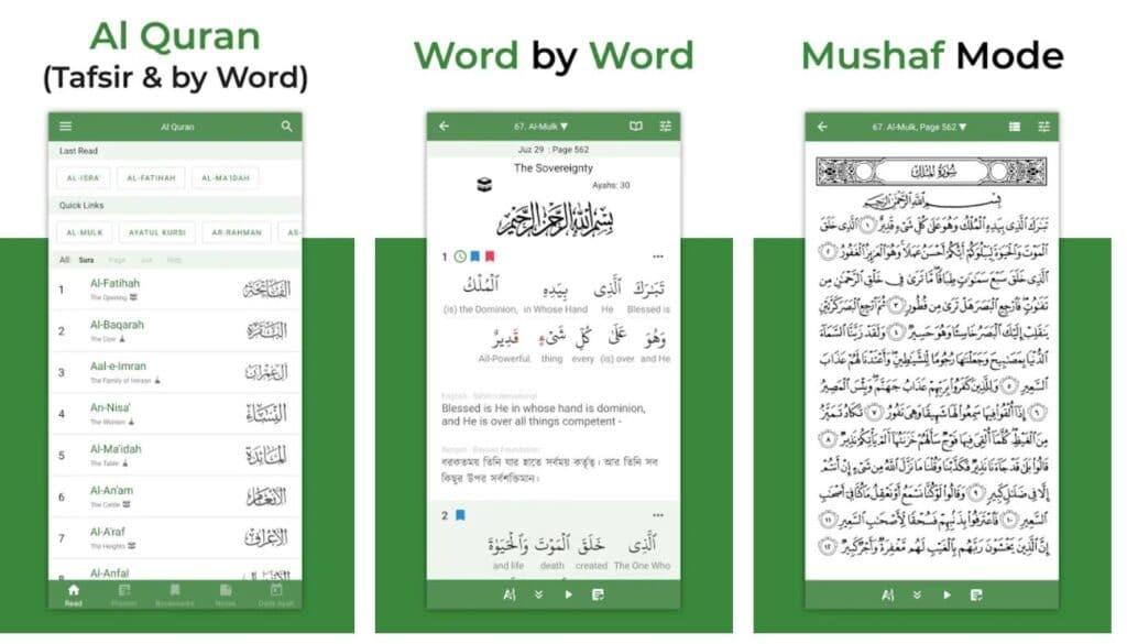 tafsir apps islamicmusichub
