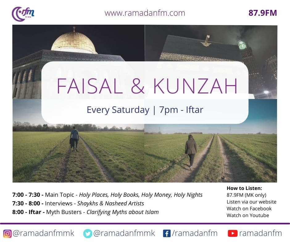 Faisal and Kunzah Show